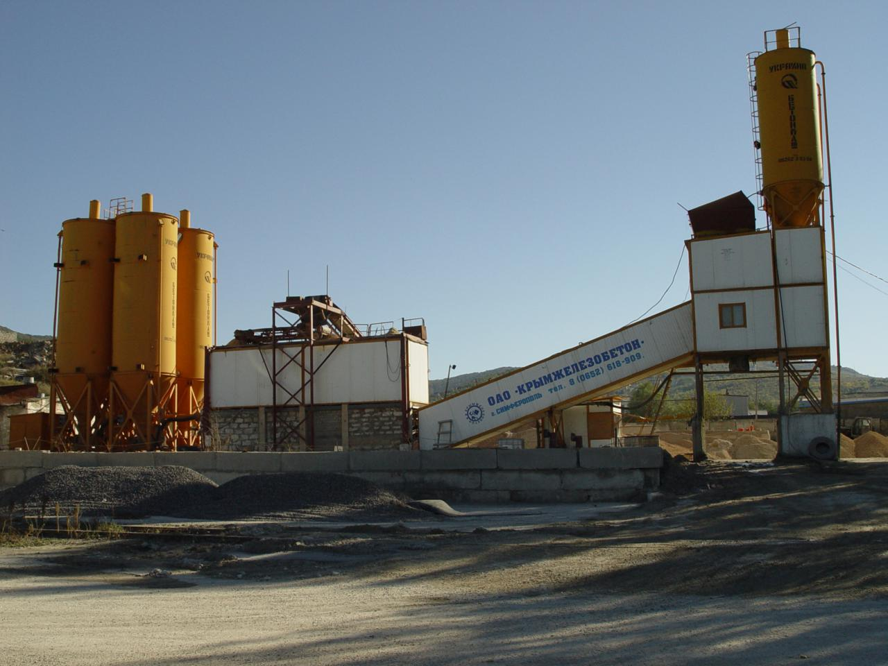 Бетон завод челны аренда шлифмашина по бетону в москве